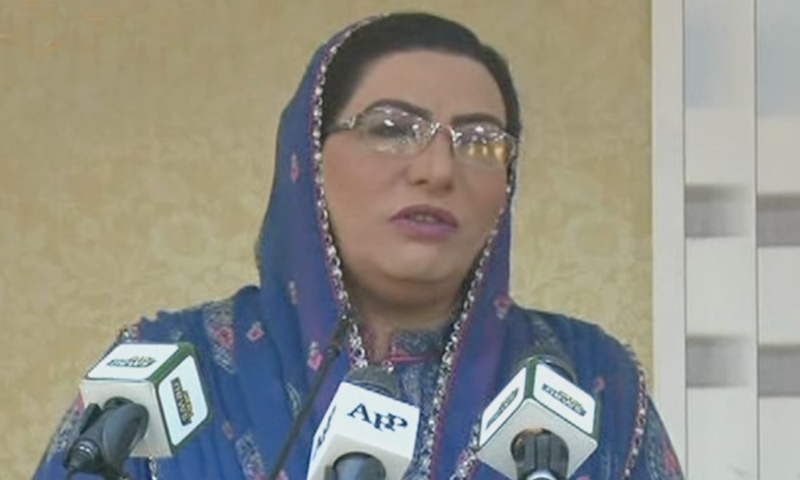 Special Assistant to the Prime Minister on Information Dr Firdous Ashiq Awan  addressing the Parliamentary Reporters Association (PRA) on Thursday. — DawnNewsTV