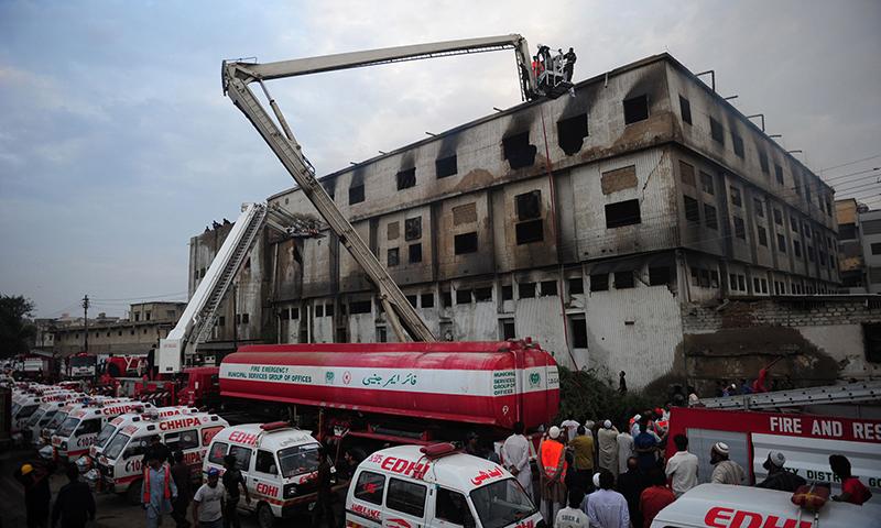 ستمبر 2011 میں بلدیہ فیکٹری میں آتشزدگی سے 250 سے زائد افراد لقمہ اجل بن گئے تھے —فائل فوٹو: اے ایف پی