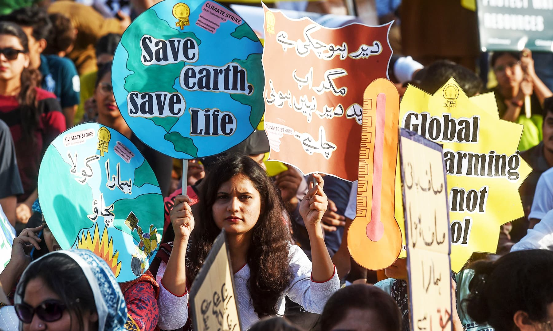 Citizens in Islamabad take to streets for a climate strike to protest against governmental inaction towards climate breakdown.— AFP