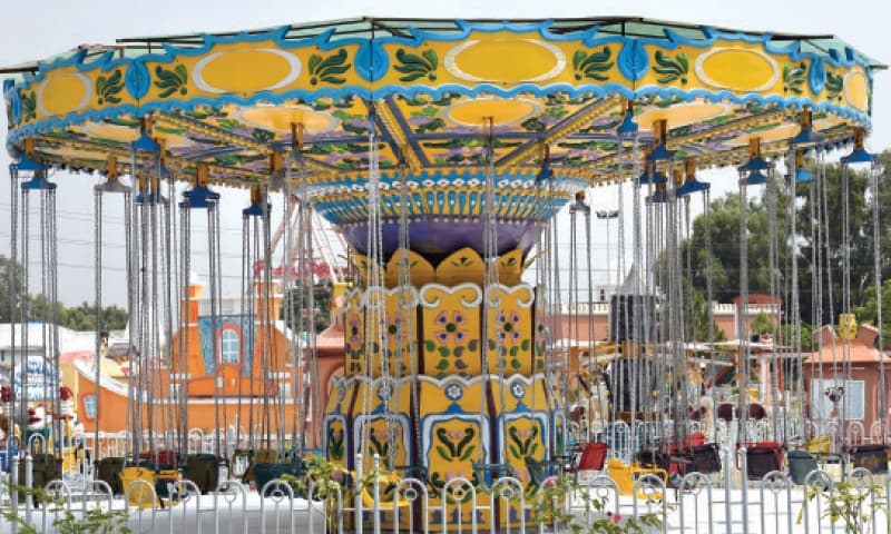 A carousel for small children.