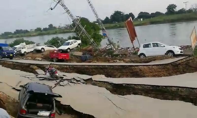 آزاد کشمیر میں زلزلے سے زیادہ نقصان کی اطلاعات موصول ہوئیں—سوشل میڈیا