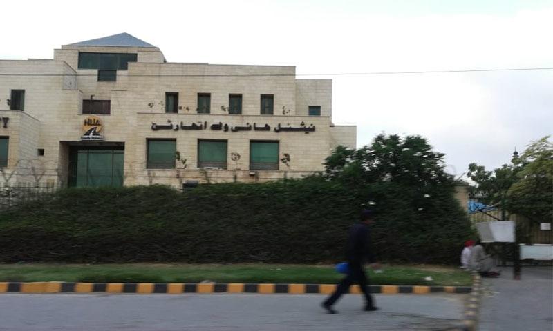 این ایچ اے سیاسی فیصلوں کے تحت متعارف کرائے گئے  منصوبوں میں دلچسپی نہیں رکھتی—تصویر:ثوبیہ شاہد