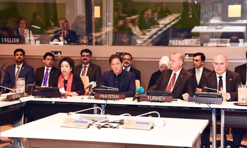 Pakistan and Turkey co-hosting a round table discussion on hate speech in the margins of the 74th Session of the United Nations General Assembly in New York, on Wednesday. — PTI