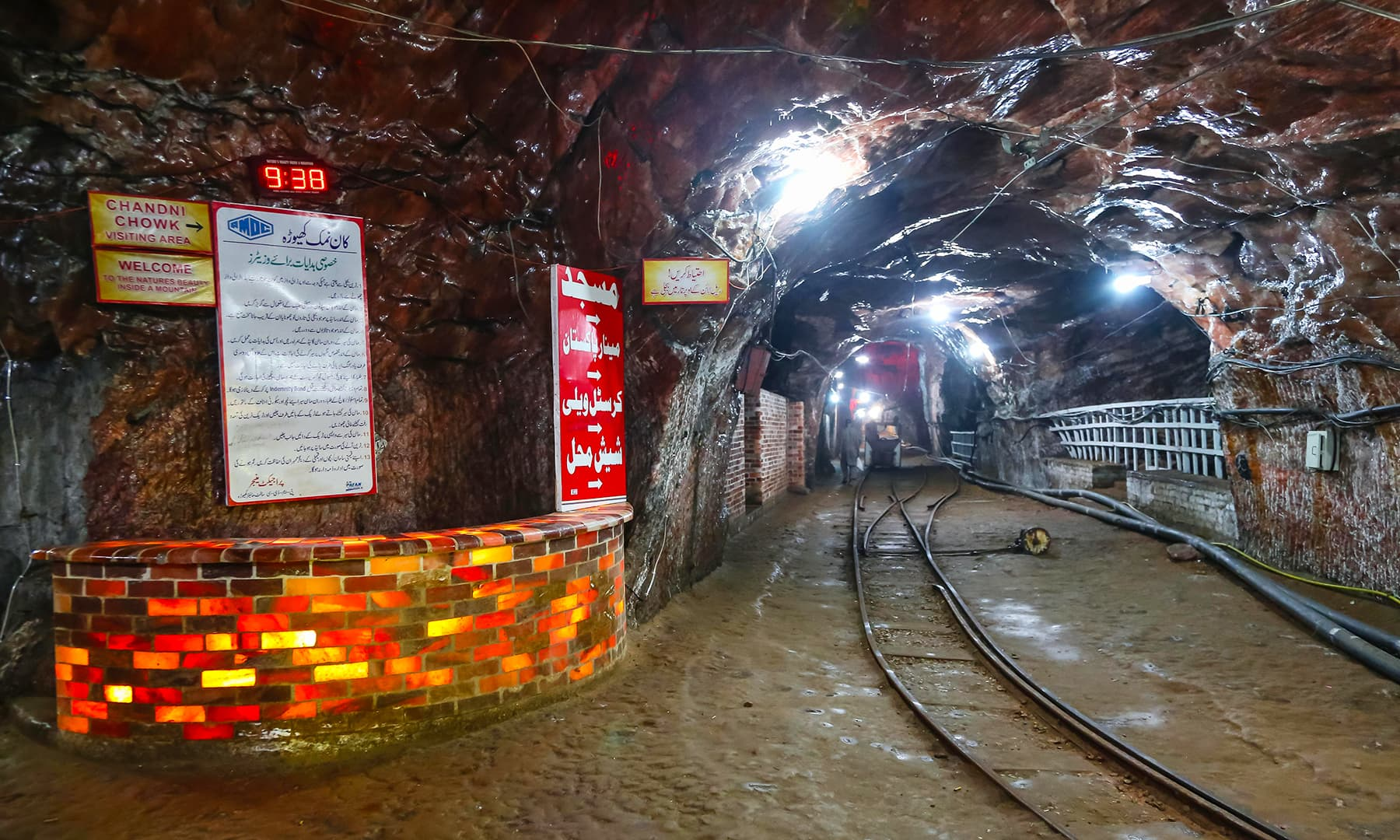 Chandni Chowk inside the Khewra Salt Mines visiting area.