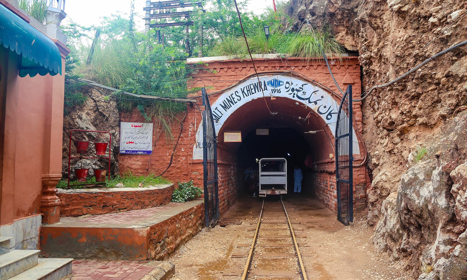 The entrance to the Khewra Salt Mines for tourists.
