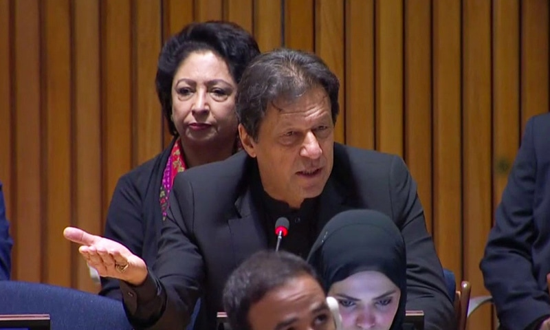 Prime Minister Imran Khan addressing a UN event on financing for development. — Photo Courtesy UNTV