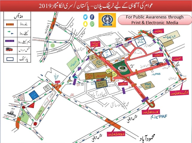 Security, traffic arrangements for cricket series finalised