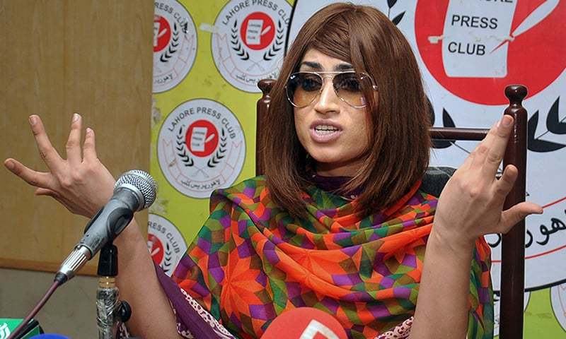 Court reserves verdict on Qandeel Baloch murder case