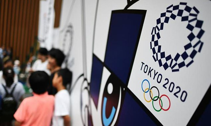 Tokyo 2020 voids 6,900 Olympic tickets bought with fake IDs