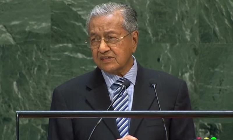 ملائیشیا کے وزیراعظم نے اقوام متحدہ کی جنرل اسمبلی سے خطاب کیا—اسکرین شاٹ