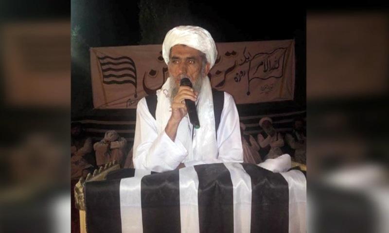 A photo of the deceased JUI-F leader Maulana Muhammad Hanif. — DawnNewsTV
