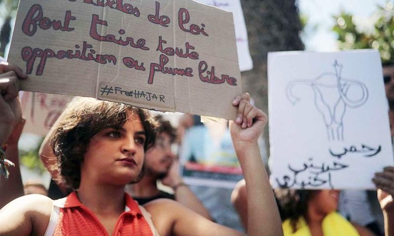 خواتین نے جرائم کا اعتراف ایک خاتون کی گرفتاری کے بعد کیا —فوٹو: مڈل ایسٹ آن لائن