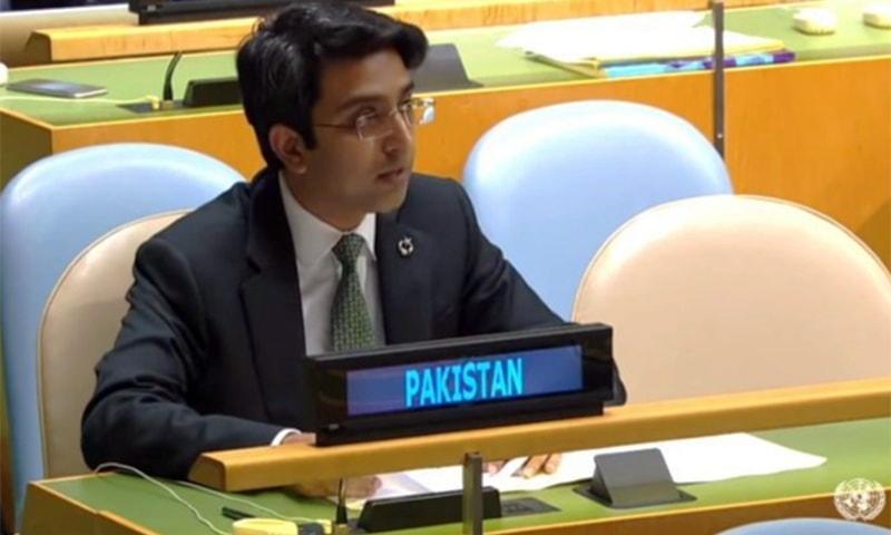 Zulqarnain Chheena representing Pakistan at the United Nations General Assembly debate on Saturday. — PID