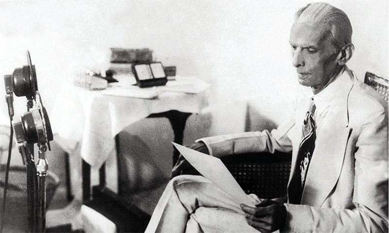"""Now that we are free we must spend one fifth of our national resources in educating the poor,"" Jinnah had said post-independence. — PID/File"