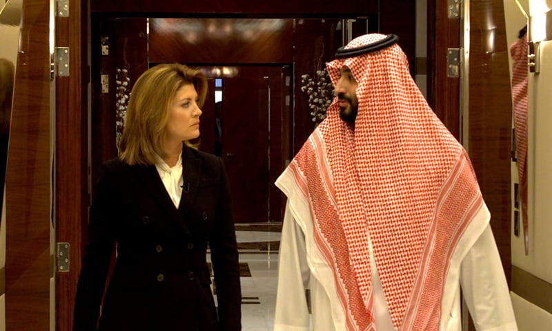 "Saudi Arabia's Crown Prince Mohammed bin Salman speaks with correspondent Norah O'Donnell during an interview on Tuesday with the CBS program ""60 Minutes,"" in Saudi Arabia, in this handout photo released on September 29. — CBSNews/60Minutes/Handout via Reuters"