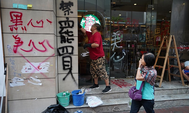 Starbucks becomes latest target of Hong Kong protester rage