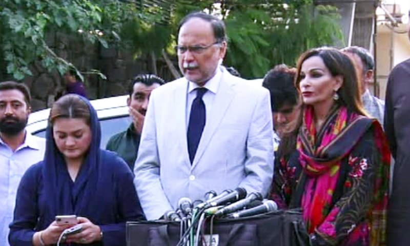 PPP leader Sherry Rehman (R) along with PML-N leaders Ahsan Iqbal (C) and Marriyum Aurangzeb (L) addressing a press conference in Islamabad on Tuesday. — DawnNewsTV
