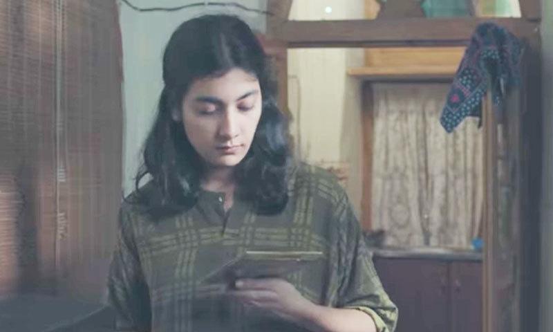 ایمان سلیمان نے فلم میں اہم کردار ادا کیا ہے—اسکرین شاٹ