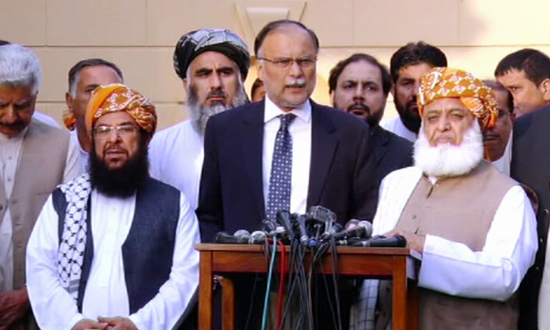 PML-N calls on JUI-F chief to share concerns over anti-govt protest
