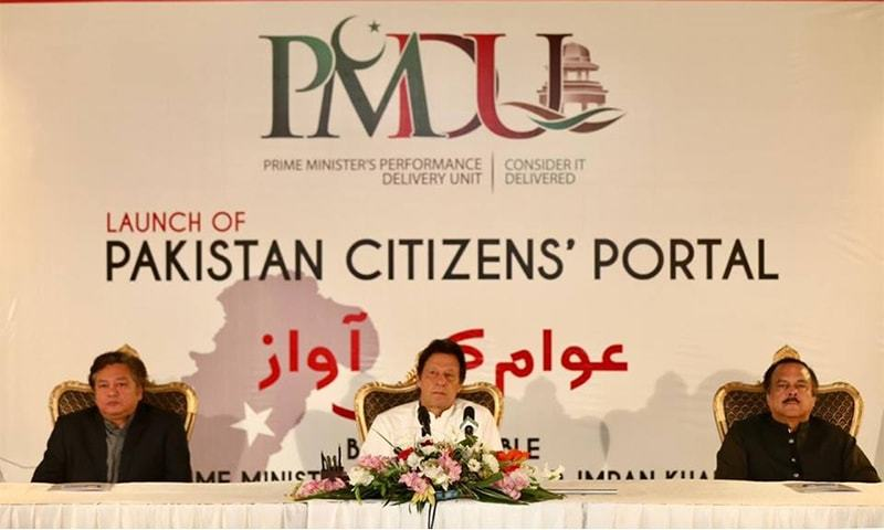 In this file photo from October 2018, Prime Minister Imran Khan inaugurates the Pakistan Citizens' Portal in Islamabad. ─ Photo courtesy PTI Facebook page