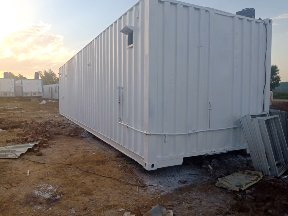 An outside view of one of four containers kept at an unknown location. — JUI-F