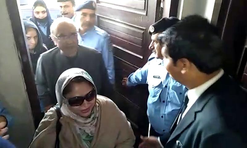 Accountability court extends Asif Ali Zardari and Faryal Talpur's judicial remand until October 22. — DawnNewsTV