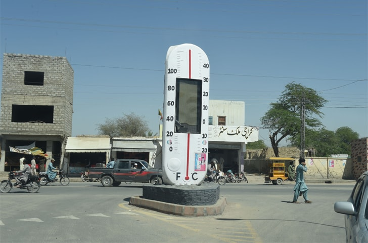 A roundabout in Turbat | Banaras Khan