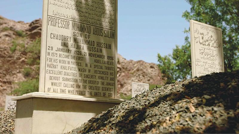 Dr Abdus Salam's vandalised gravestone