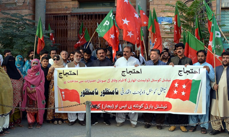 QUETTA: Members of the National Party hold a protest on Sunday against the federal government's plan to establish National Coastal Development Authority for Gwadar.—INP