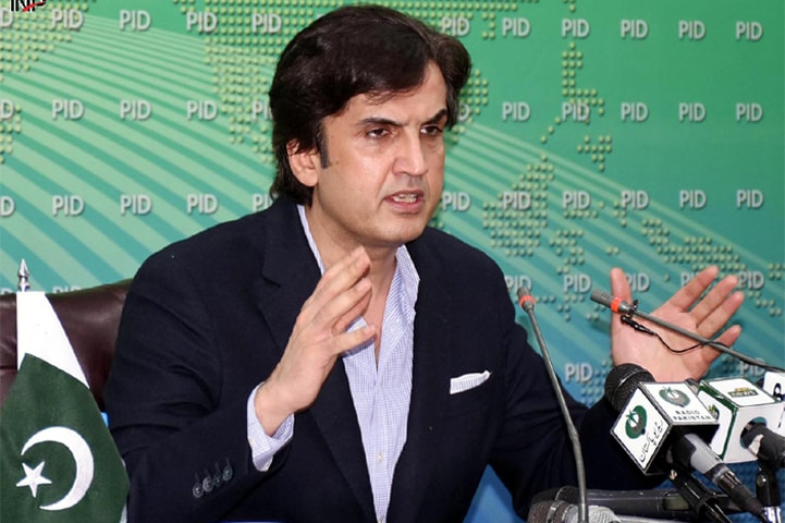 Makhdum Khusro Bakhtyar speaks at the press conference.—INP