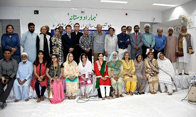 Poets at the mushaira.—PJCA