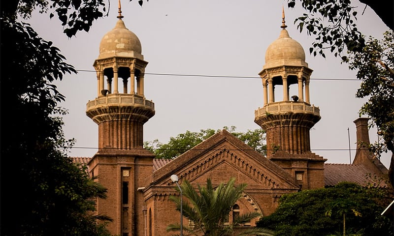 Lahore High Court said that there was not enough evidence against the earlier suspects to be held guilty. — Wikimedia Commons