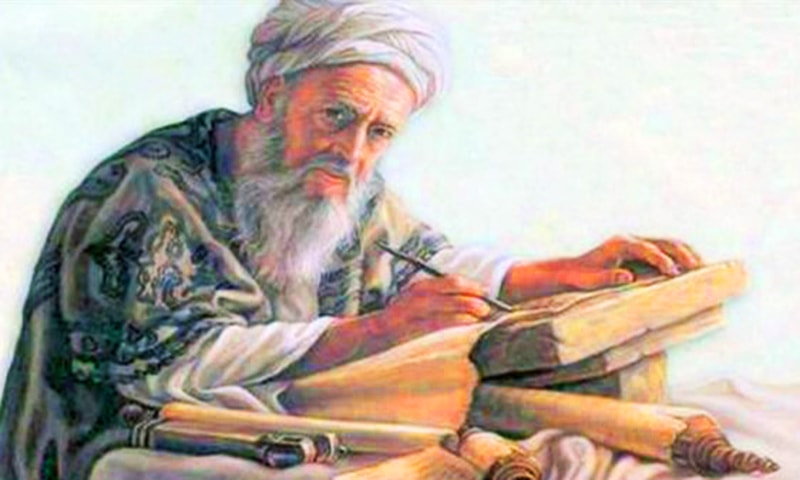 ابو ریحان محمد بن احمد البیرونی المعروف البیرونی