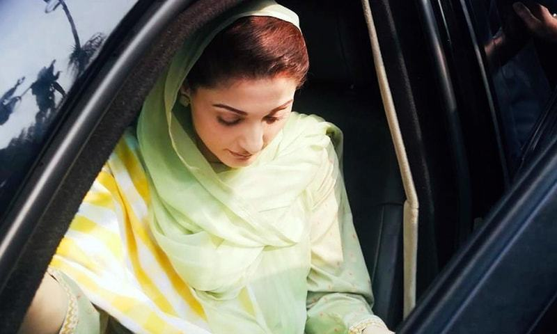 An accountability court on Wednesday extended judicial remand of PML-N Vice President Maryam Nawaz and her cousin Yousaf Abbas in Chaudhry Sugar Mills case. — Adnan Sheikh/File