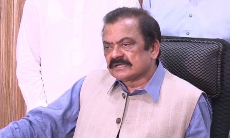 The counsel for former law minister Rana Sanaullah Khan on Wednesday claimed before a Special Court for Control of Narcotics Substance (CNS) that the video record retrieved from the Punjab Safe City Authority (PSCA) destroyed the whole story of prosecution narrated in the FIR. — DawnNewsTV/File