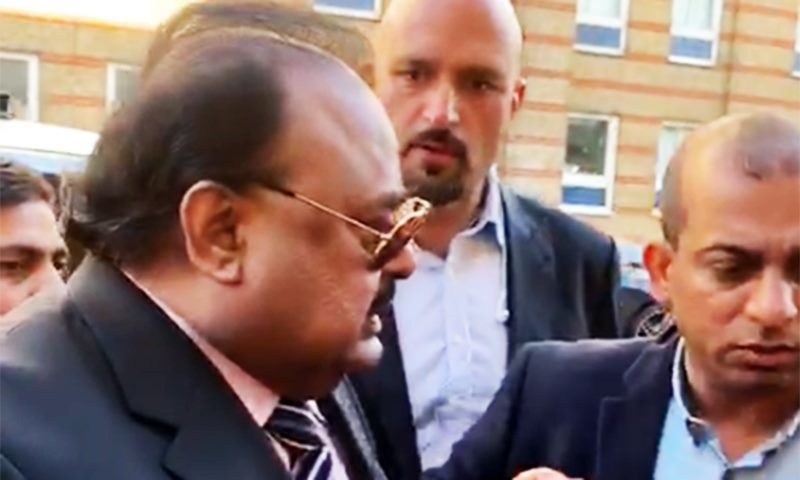 Muttahida Qaumi Movement (MQM) founder Altaf Hussain arrived at a police station in London on Thursday. — Photo provided by author