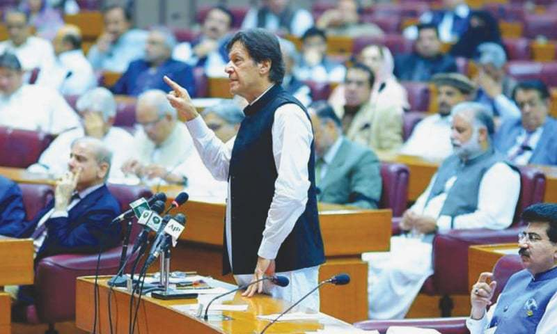 Prime Minister Imran Khan addressing the parliament. – White Star