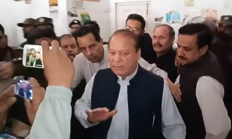 Former Prime Minister Nawaz Sharif was presented before an accountability court on Friday. — DawnNewsTV
