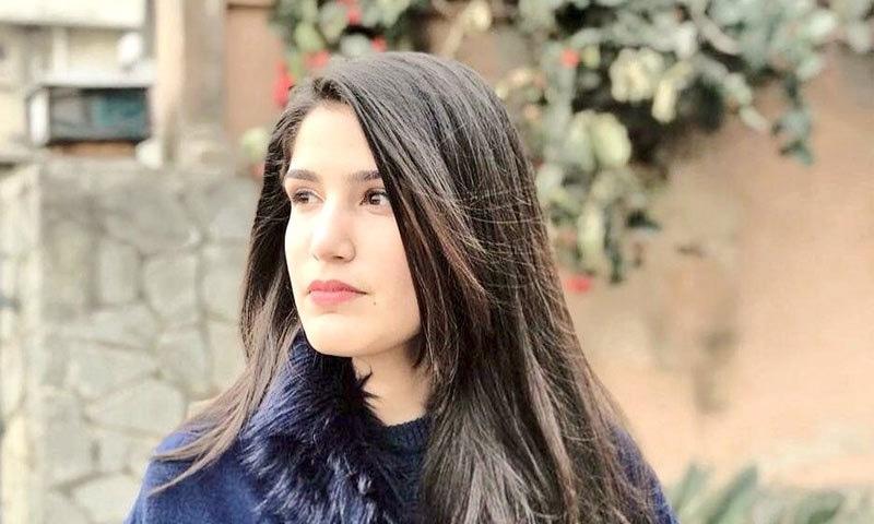 ضحی ملک شیر کی 4 بہنیں مقابلے کا امتحان پاس کرچکی ہیں — فوٹو: ٹوئٹر