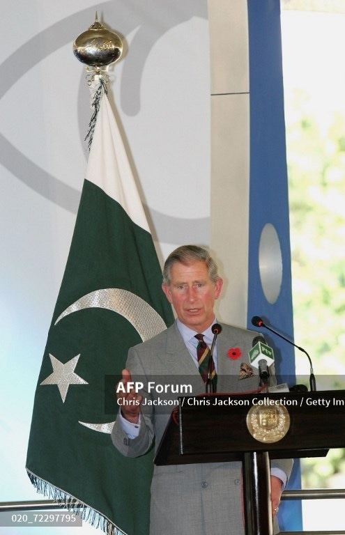 Prince Charles makes a speech while visiting a Youth Business International Event at Prime Minister House on October 30, 2006 in Islamabad.