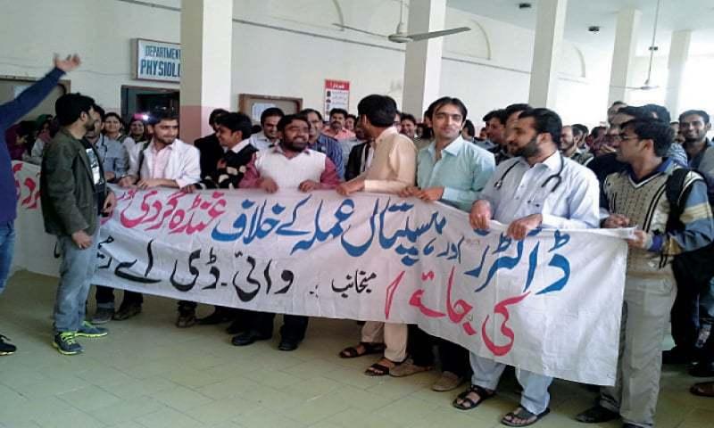 Doctors have asked Punjab government to meet their demands, warn to devise new protest strategy. — Dawn/File