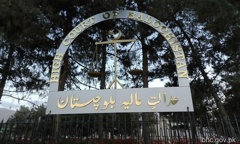 ہائی کورٹ نے معاملے پر ازخود نوٹس لے لیا—فائل/فوٹو: بلوچستان ہائی کورٹ ویب سائٹ
