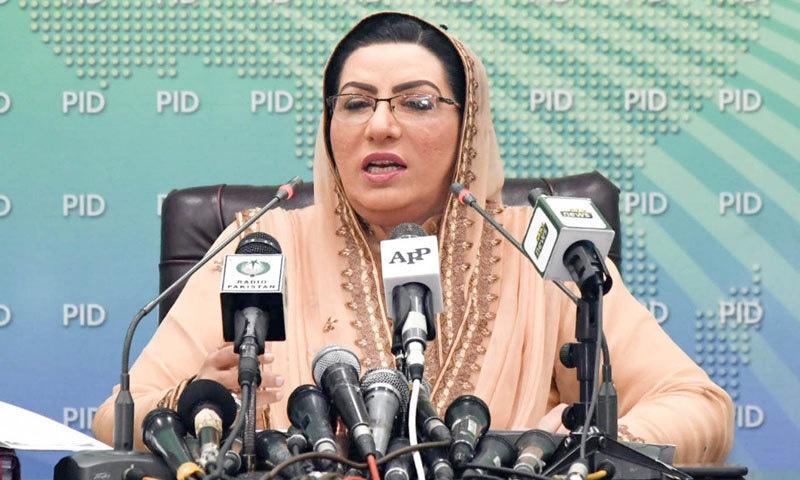 فردوس عاشق اعوان، میڈیا کو کابینہ اجلاس کے حوالے سے آگاہ کررہی تھیں—فوٹو:پی آئی ڈی