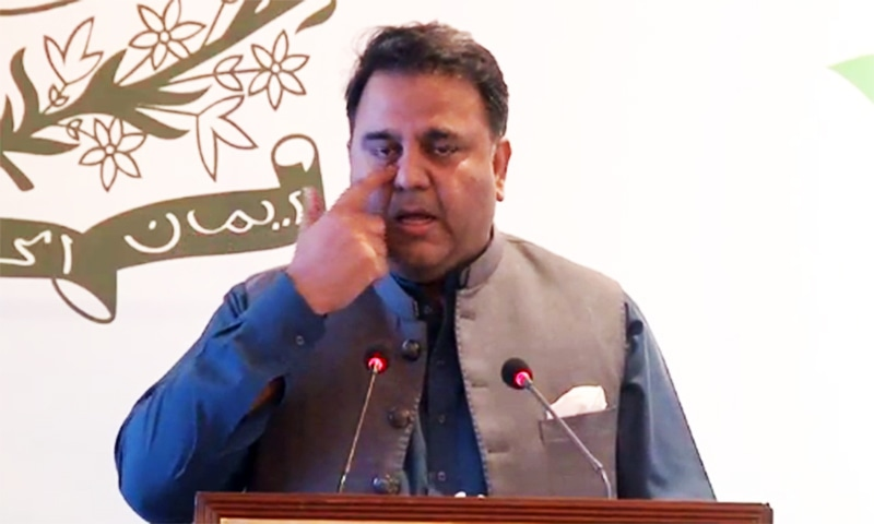 Minister For Science and Technology Fawad Chaudhry says if we start looking towards the government for jobs then the framework of our economy will collapse. — SS provided by author