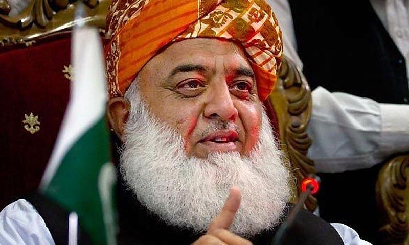 مولانا فضل الرحمٰن نے اپوزیشن جماعتوں کا شکریہ ادا کیا—فائل/فوٹو: ڈان