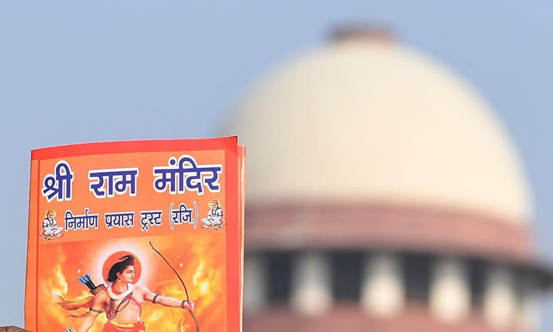 Not just Hindu versus Muslim: Ayodhya dispute has several parties battling each other in court