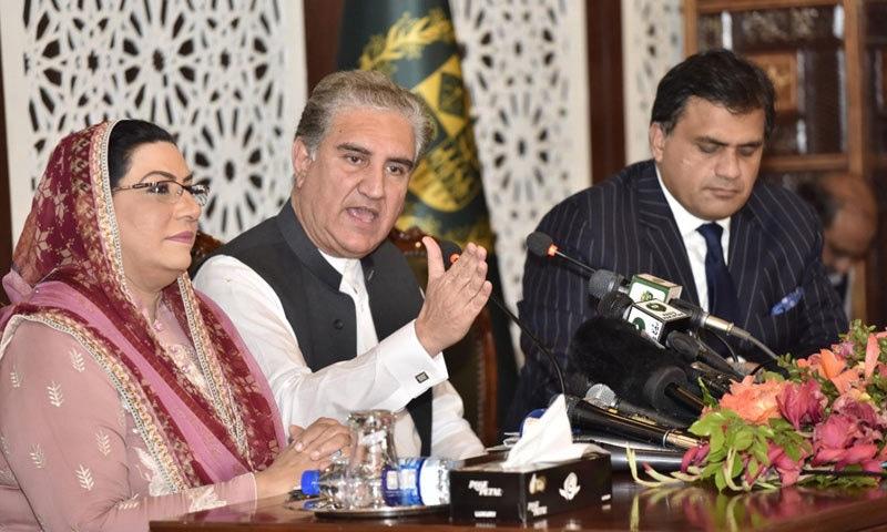 سیاسی جماعتوں کو سیاسی رویے اپنانے چاہیئں، شاہ محمود قریشی — فوٹو: پی آئی ڈی