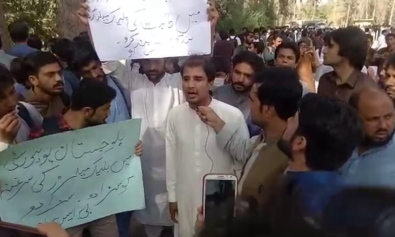 "Students march in protest inside the Balochistan Univeristy campus, carrying placards inscribed with slogans such as  ""Punish the accused"", "" No to harassment"", ""We want justice"" following harassment of students through ""objectionable videos"". — DawnNewsTV/File"