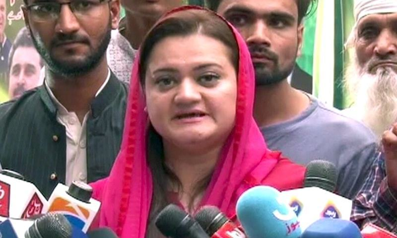 """The PTI government has ripped to shreds the law, Constitution, rules and decency,"" says PML-N spokesperson Marriyum Aurangzeb. — DawnNewsTV/File"