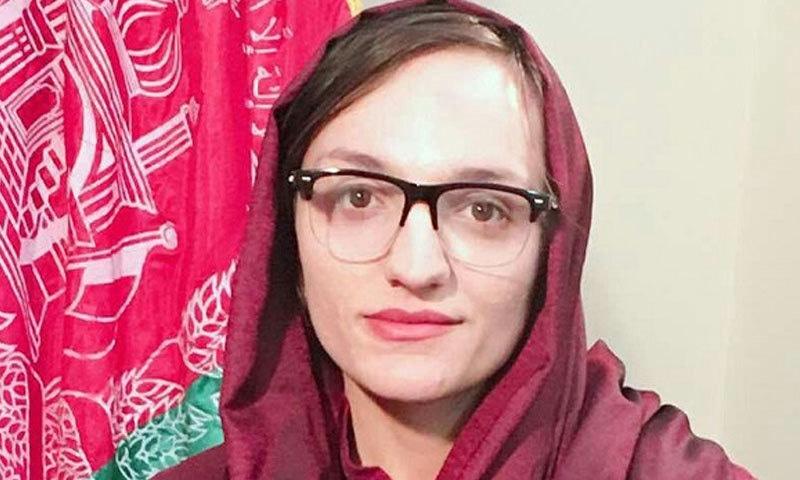 افغانستان سے ظریفہ غفاری کو شامل کیا گیا ہے—فوٹو: فیس بک